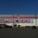 ракитовский рынок график работы