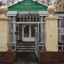 Схема проезда к 9 лечебно-диагностический центр в москве